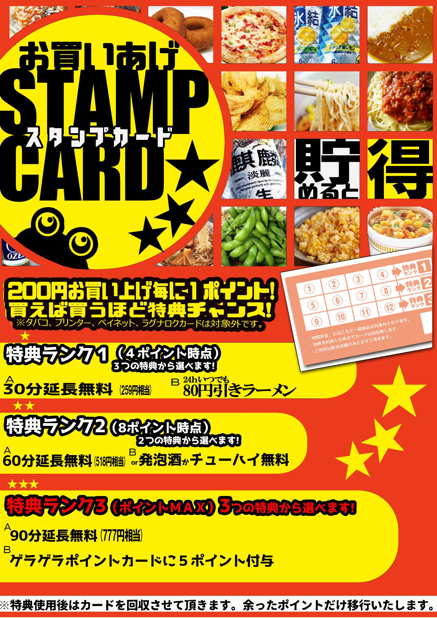 1654_160401_stampka-do