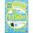 200_160310_haisupekku