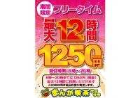200_160317_saginomiya
