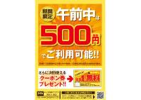 200_160415_500