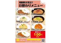 200_160415_higawari