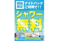 200_160415_syawa-