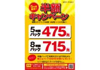 200_160622_hanngaku