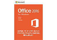 Microsoft_office2016導入pop2