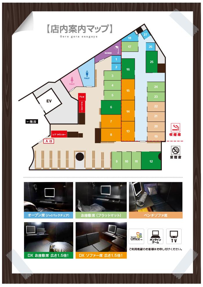 asagaya_map_20160907