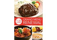 gera_201711food2