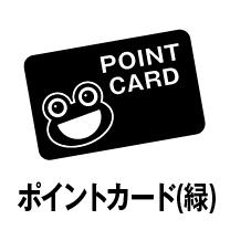 icon_007_card_g