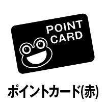 icon_009_card_r