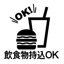 icon_011_moti