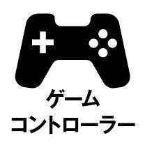 icon_013_con