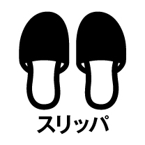 icon_014_slipper