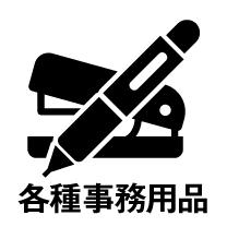 icon_020_pen