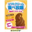 kashiwa_soft2