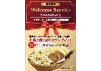 kichikita_okashi2_11