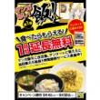 manga_anke_web