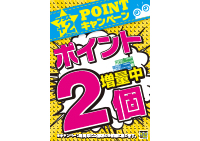point2+2
