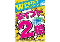 point_2bai2