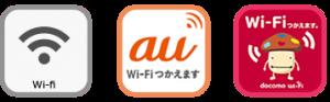 wifi-a-d