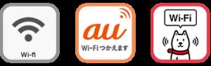 wifi-a-s