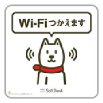 wifi_SB