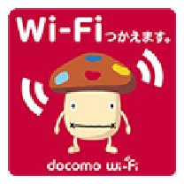 wifi_dcm