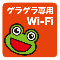 wifi_gera