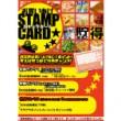200_160401_stampka-do