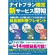 200_160616_naito