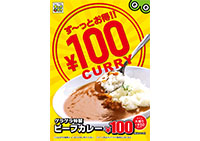 2018100curry2