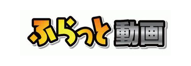 banner_fd_609x210