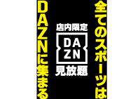 dz_samune