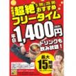 minamiurawa_free_a4