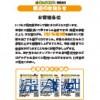 【西荻窪店】閉店のおしらせ【1/21(月)午前9時】