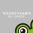 noimg300x212